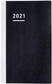 コクヨ 2021年 ジブン手帳Biz ダイアリー A5スリム リフィル 12月始まり ニ-JBR-21