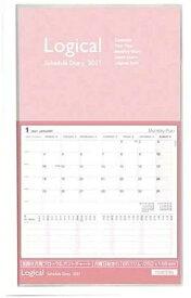 ナカバヤシ 2021年手帳 ロジカルダイアリー21カバー/B5スリム ピンクNS-SB501-21P