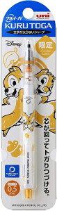 三菱鉛筆 数量限定 2020 クルトガスタンダードモデル ディズニー M5-650DS (CDナッツ(チップとデール))