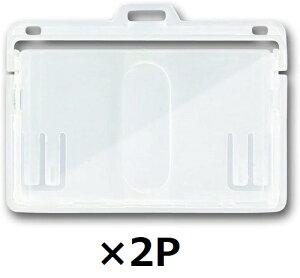 ソニック IDカード用表示面 ハード 2枚収納タイプ バラ【まとめ買い2個】