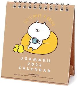 APJ 2022年 LINEハンドメイドsakumaru「うさまる」卓上カレンダー 1000120223