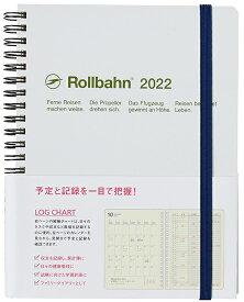 デルフォニックス 2022年 手帳 ロルバーンダイアリー A5 (マンスリー) ログチャート 120051-100 ホワイト