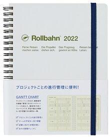 デルフォニックス 2022年 手帳 ロルバーンダイアリー A5 (マンスリー) ガントチャート 120053-100 ホワイト