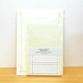 【メール便OK】【日本製】上品でアンティークな印象のレターセット♪EDC/A5レターセット(Dアイボリー)便箋10枚・封筒5枚入り LT2-D2-01 手紙 洋風 シンプル おしゃれ