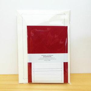 【メール便OK】【日本製】上品でアンティークな印象のレターセット♪EDC/A5レターセット(Dレッド)便箋10枚・封筒5枚入り LT2-D2-02 手紙 洋風 シンプル おしゃれ
