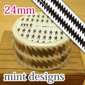 【メール便OK】mt×mint designs マスキングテープ(ミントデザインズZIGZAGボーダー・ブラック)2.4cmx7m WASHI TAPE カモ井 おしゃれ セール