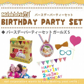 It Is Correspondence 1 Year Old 2 Years 3 Photography On A Half Birthday Showing Cute Decoration For The Child Of