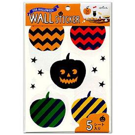 【メール便OK】ハロウィン ウォールステッカー ウォールアイコン DLS-711-016 ホールマーク