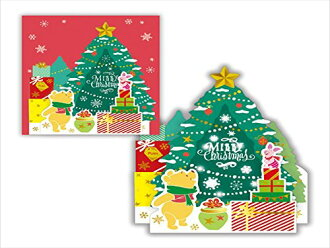 hallmark christmas gift guard greeting card xar 710 736 disney christmas music box christmas card light tree pooh - Disney Christmas Music