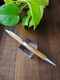 【名入れ】ほんのり杉の香り 宍粟杉シャープペン(木製シャープペン)記念日 入学祝 就職祝い 贈り物 プレゼント ギフト 父の日 母の日 卒業祝い 三菱鉛筆
