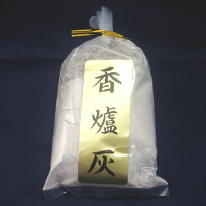 【茶道用灰】【ゆうメール送料無料】香炉灰 小約80g