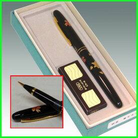 【ギフト】【定形外郵便送料無料】手書き蒔絵高級筆ペンくれ竹製青海波(写真左から2番目)