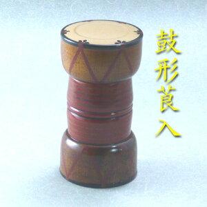 【茶道具】【莨入】【送料代引き手数料無料】鼓形巻莨入(紙箱)