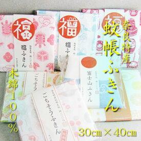 【茶道具】【メール便無料】 奈良名産蚊帳ふきん 綿100%