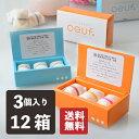 ウフ (oeuf) 3個入り1ダース(12箱) まとめ買いしてお得 新感覚和洋スイーツ! 贈り物 バレンタイン ホワイトデー お返し 個包装 …