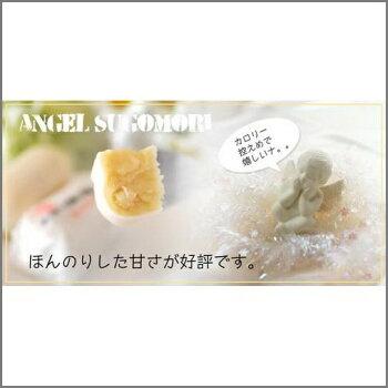 【甘味控えめ】天使の巣ごもり12個入