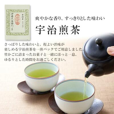 宇治抹茶スイーツ竹かごセット