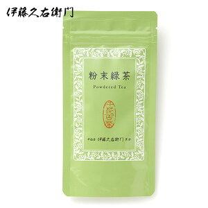 宇治茶 粉末緑茶 40g 袋入り カテキン § 緑茶 ...