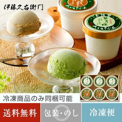 二色アイス6個入り§京都宇治のお茶屋作挽きたて抹茶をたっぷり使った濃厚抹茶味です。【クール生もの】【月曜着不可】【消費期限3日間】