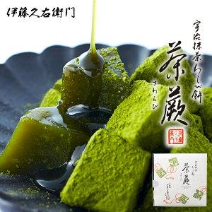 宇治抹茶わらび餅 茶蕨 4個入 京都名物 抹茶スイーツ...