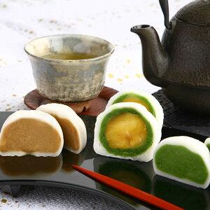 宇治茶三色だいふく(栗・抹茶・焙) § ギフト 和菓子...