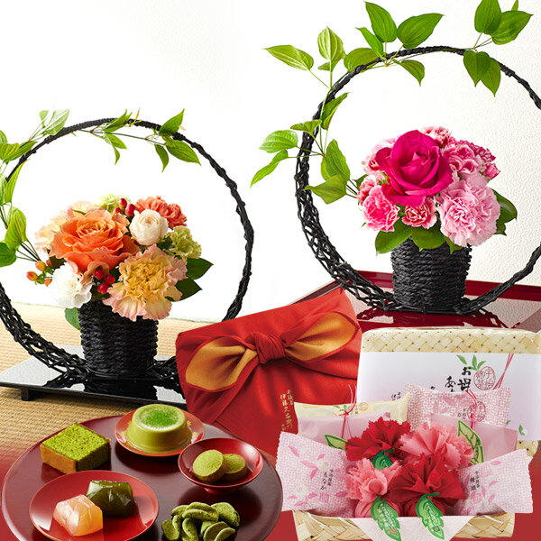 早割 母の日 プレゼント 選べる2種と竹かごセット§生花 和風 花器付き 送料無料 カーネーション バラ フラワー アレンジメント ブーケ 花束 花とスイーツ