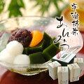 【同僚へ差入れ!】お土産で買って欲しいと思える和菓子って何ですか?