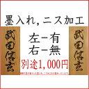 表札 戸建 表札 マンション 日本全国どこでも 送料無料  4種の 天然銘木 から選べる レーザー彫刻表札 格安 表札 木製 ひょうさつ 最安値 に挑戦 木製表札 02P05Sep15