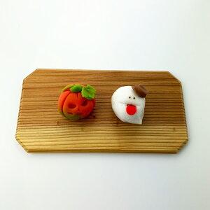 【クール便】ハロウィン和菓子詰め合わせ (5個)