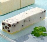大納言小豆のレアチーズケーキ