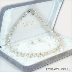 オーロラ天女・無調色花珠真珠2点セットあこや真珠ネックレス<8.5mm>鑑別書付 NE-1844【当店のクーポンを是非ご利用下さい】