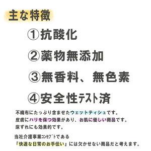 【強酸性電解水アクアクリーン30枚BOX】82030004