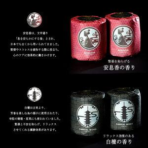 ジャパンフィーリングギフトセット10001059