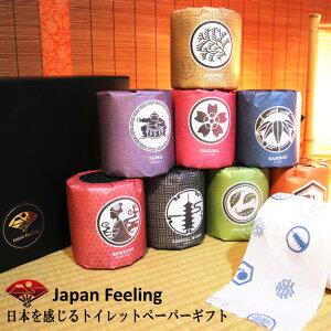 ジャパンフィーリングギフトセット10001059/引っ越し挨拶ギフト