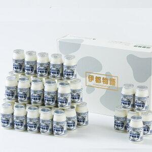 ◆ ギフト 対応 ◆ 【送料無料】 出荷数限定! 飲むヨーグルト 『伊都物語』 100ml × 40本セット 【よかもん物産】