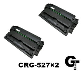 【30日までポイント3倍】Canon キヤノン トナーカートリッジ527 2本 セット CRG-527 国産リサイクルトナー Satera サテラ LBP8610 LBP8630 LBP8620 crg527