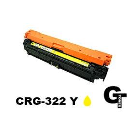 【22日まで ポイント2倍】Canon キヤノン トナーカートリッジ322 Y イエロー CRG-322YEL リサイクルトナー Satera サテラ LBP9650Ci LBP9510C LBP9200C LBP9100C LBP9500C LBP9600C