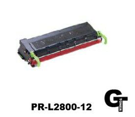 NEC PR-L2800-12 リサイクルトナー 【安心の1年保証】
