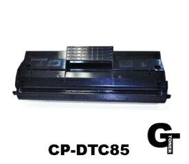 CASIO カシオ  CP-DTC85 リサイクルトナー ★送料無料★ 【安心の1年保証】