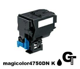 コニカミノルタ magicolor4750DN 大容量トナー A0X5170 ブラック 国産リサイクルトナー マジカラー magicolor4750DN