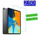 ipad 第7世代 ガラスフィルム iPad mini 強化ガラスフィルム ipad pro 11 ガラスフィルム iPad Pro10.5 フィルム iPad…
