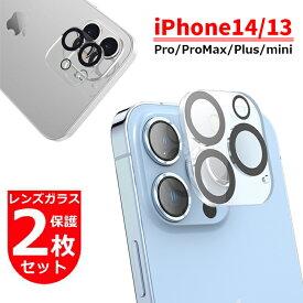 iPhone 12 Pro カメラ保護フィルム iPhone 11 Proレンズ保護フィルム iPhone 11 Pro/iPhone 11 pro Max カメラフィルム アイフォン 11 Pro アイフォン11 pro Max レンズ 保護フィルム ガラスフィルム 防気泡 防汚コート 2枚セット【YUPT】