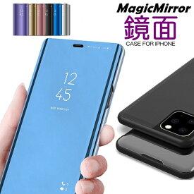 iphone 11 マジックミラー ケース iphone xr ケース iphone XS Max iphone 7/8 Plusケース 手帳型 マジックミラー 鏡面 ミラー メタリック ケース 手帳型 ケース メタル 光沢 高級感 二つ折り アイフォン シンプル レンズ保護 アップルロゴ【YUPT】