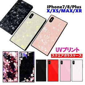 iphone 11 ケース iPhone 11 Pro ケース iphone XR ケース ケース スクエア スクエア型 iphone X/XS ケース iphone7/8 Plus ケース シェル柄 背面ガラス ガラスケース 背面強化ガラス おしゃれ かわいい さくら【YUPT】