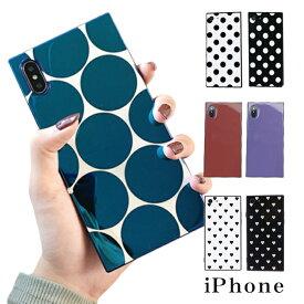 iphone SE2 iphone 7/8 X/XS XR ケース スクエア型 iphone XR ケース スクエア型 iphone X/XS ケース スクエア型 iphone7/8 Plus ケース XS Max ドット柄 背面 ケース 背面強化ガラス TPU ドット ハート おしゃれかわいい 水玉【YUPT】