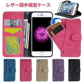 iphone 12 Pro max ケース 第2世代 iphone11 pro SE ケース iphone11 ケース 手帳型 iphone xs Maxケース iphone XR iphone8plus ケース 手帳型 財布ケース おしゃれ定期入れ カード入れ 手帳型 マグネット スライド ボタン【YUPT】