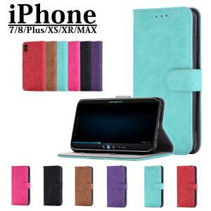 iphone xr ケース iphone xs iphone xs max ケース 耐衝撃 手帳型ケース iphone x ケース iPhone8 ケース 手帳型ケース iphone 7/8/ Plus 手帳型 ポケット カード収納 かわいい マグネット 落下耐衝撃 スタンド機