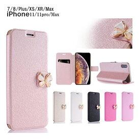 iphone 11 ケース iphone se2 ケース iphone xr ケース 蝶々 手帳型 iphone7/8/SE2 ケース シルキーレザー ケース iphone 11 pro Max ケース iPhone8 plus カード収納 シャイニー ちょうちょ ワンポイント おしゃれかわいい【YUPT】