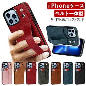 iphone ケース 手帳 iphone6s iphone6S 6 6S 手帳型 デニム オフィス カジュアル スタンド カード収納 マグネット 撮影可 おしゃれ 財布型 高級 上品 バイカラー シンプル【YUPT】