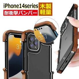 iPhoneSE アルミ バンパーケース 極薄金属 メタルiphone 5S アルミバンパー アルミケース カバー iPhone6 バンパー ケース ケース アイホン6 プラス iPhone6 Plusアルミ バンパーケース iPhone5S se SE iPhone5 クール カラフル 【YUPT】